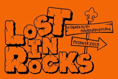 Los in Rocks Logo