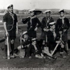 4.- b 1948