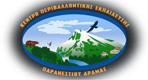 logo_kpe_paranestiou_