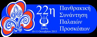 22pantharakiki