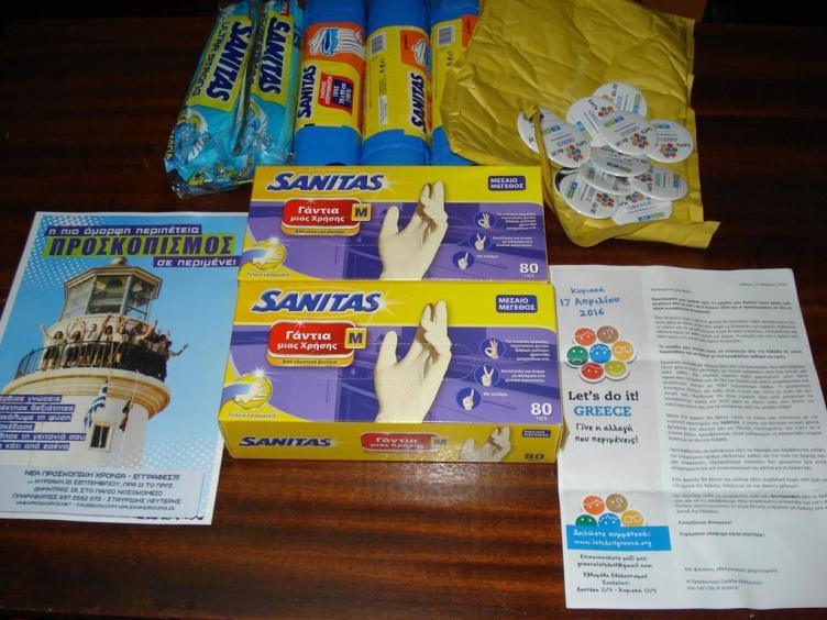 Χορηγός Δράσης Sanitas