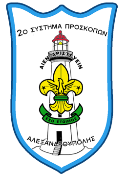 2spa_logo